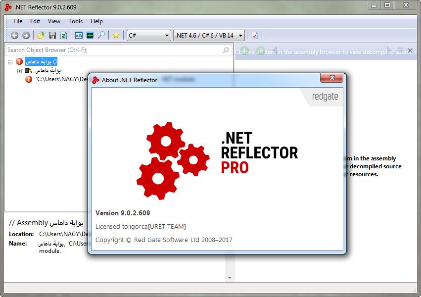 net reflector crack